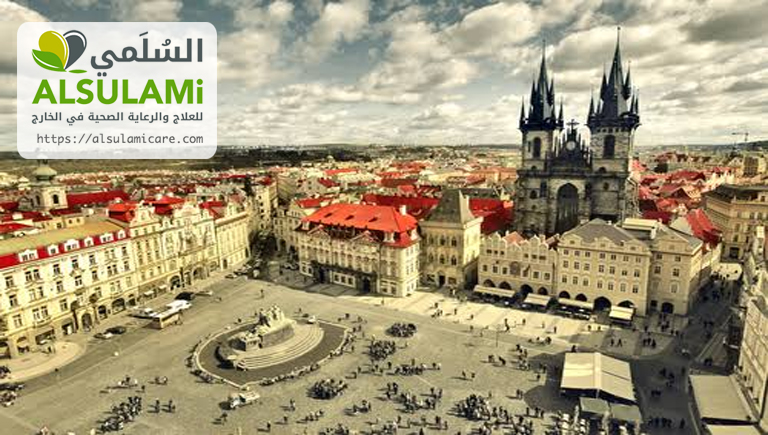 السياحة العلاجية في التشيك