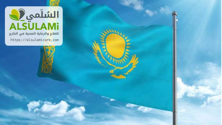 السياحة العلاجية في قرغيزستان